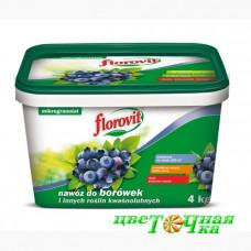 Удобрение ФЛОРОВИТ (FLOROVIT) для голубики, 4 кг